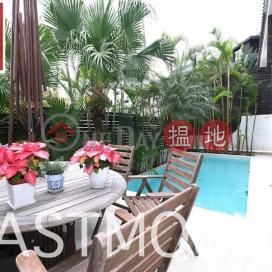 清水灣 Green Villa, Ta Ku Ling 打鼓嶺翠巒小築別墅出售-花園, 私人泳池   物業 ID:1126翠巒小築出售單位