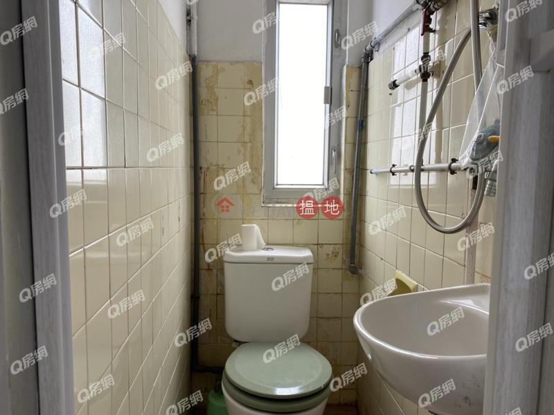HK$ 3.58M Golden Mansion, Eastern District Golden Mansion | 1 bedroom Flat for Sale