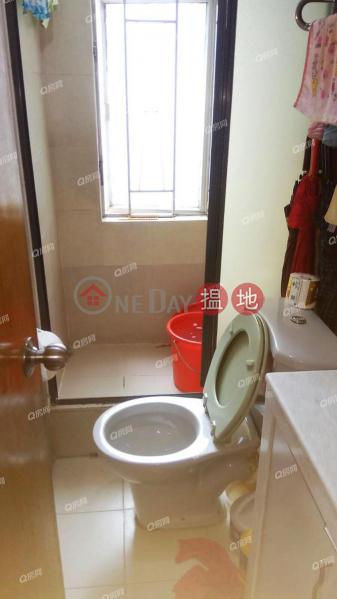 Yee Tiam Building | High Residential | Sales Listings, HK$ 5.3M