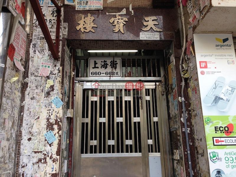 Tin Po House (Tin Po House) Mong Kok|搵地(OneDay)(1)
