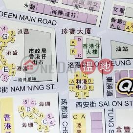 香港仔核心地段 間隔四正實用《香港仔中心 港泰閣 (H座)租盤》