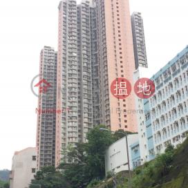 Shek Lei (II) Estate Shek Kai House,Kwai Chung, New Territories