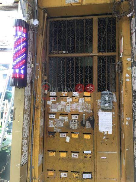 1075 Canton Road (1075 Canton Road) Mong Kok|搵地(OneDay)(3)
