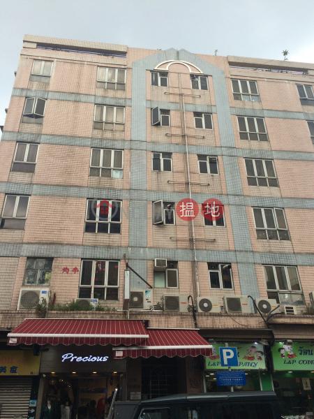 HILLSIDE VILLAS (HILLSIDE VILLAS) Kowloon City 搵地(OneDay)(3)