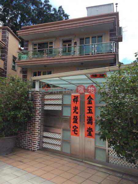 No 61 Pan Chung New Village (No 61 Pan Chung New Village) Tai Po 搵地(OneDay)(1)