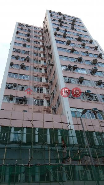 樂善大廈 (Lok Sin Building) 牛頭角|搵地(OneDay)(2)
