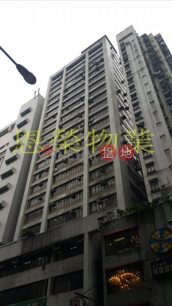 洛洋閣商業大廈低層-寫字樓/工商樓盤-出租樓盤HK$ 13,000/ 月
