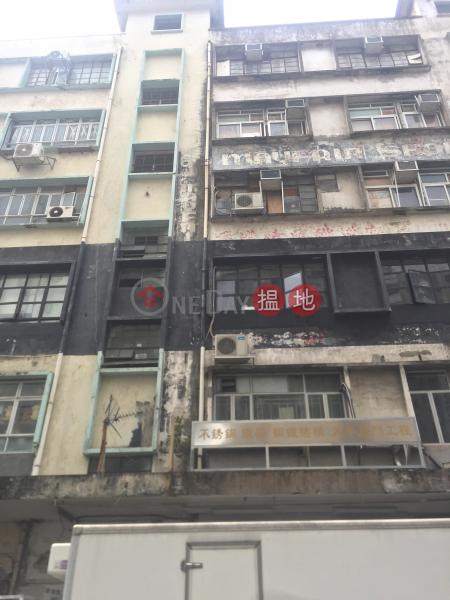 67-69 Bedford Road (67-69 Bedford Road) Tai Kok Tsui|搵地(OneDay)(2)