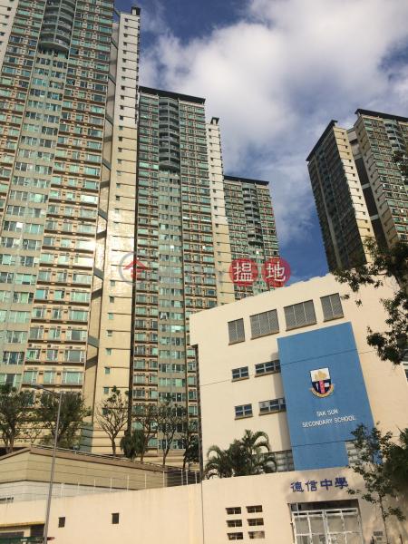 Mountain Shore Block 2 (Mountain Shore Block 2) Ma On Shan 搵地(OneDay)(1)