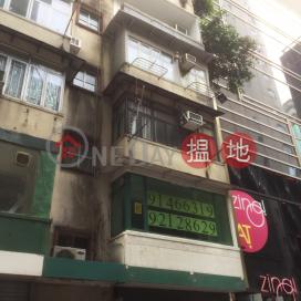 耀華街30號,銅鑼灣, 香港島