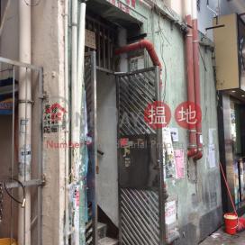 元州街1A號,深水埗, 九龍