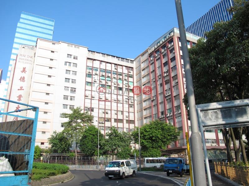 美德工業大廈 (Mai Tak Industrial Building) 觀塘|搵地(OneDay)(1)