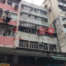 汝州街154號,深水埗, 九龍