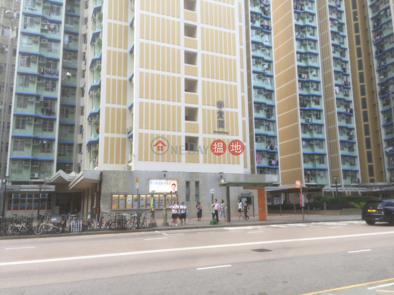 Choi Kwai House (Block H),Choi Ming Court (Choi Kwai House (Block H),Choi Ming Court) Tseung Kwan O|搵地(OneDay)(3)
