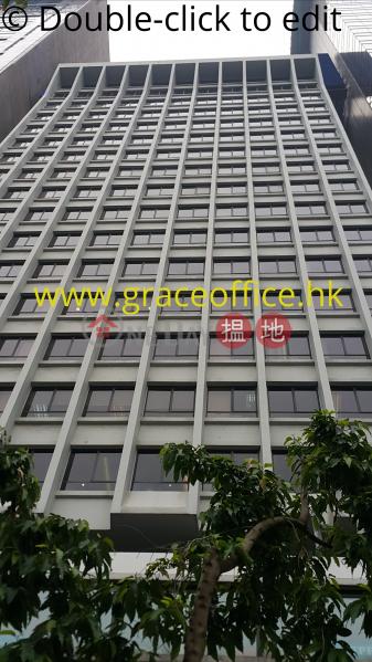 Wan Chai-Centre Point, Centre Point 中怡大廈 Rental Listings | Wan Chai District (KEVIN-9378159165)