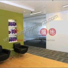 Up coming Prime office for Lease|Central District100QRC(100QRC)Rental Listings (A056394)_3