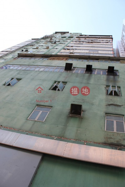 Lung Shing Factory Building (Lung Shing Factory Building) Tsuen Wan East|搵地(OneDay)(3)