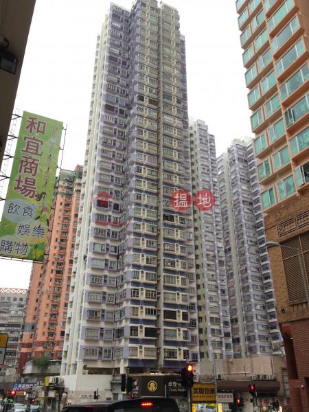 寶星中心B座 (Po Sing Centre Block B) 葵涌|搵地(OneDay)(1)