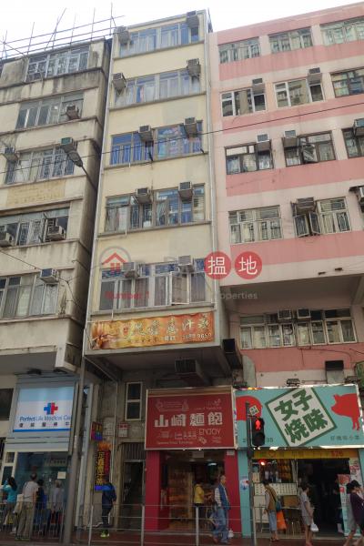 筲箕灣道110號 (110 Shau Kei Wan Road) 西灣河|搵地(OneDay)(2)