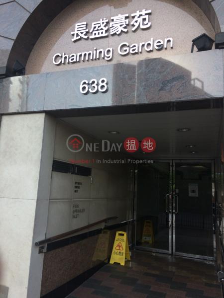 Charming Garden (Charming Garden) Cheung Sha Wan|搵地(OneDay)(2)