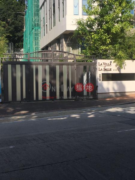 喇沙利道36號 (36 La Salle Road) 九龍塘|搵地(OneDay)(3)