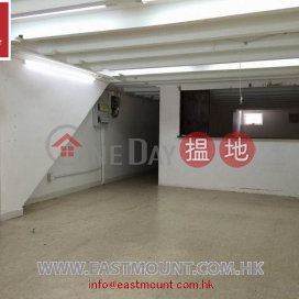 Sai Kung Com Shop | Property For Rent or Lease in Sai Kung Town市場街| Property ID: 1796