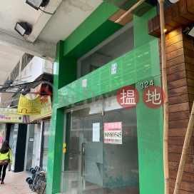 324 MA Tau Wai Road,To Kwa Wan, Kowloon