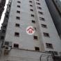 渣甸大廈 (Jardine Building) 灣仔渣甸街30-34號|- 搵地(OneDay)(1)