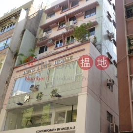 248 Hollywood Road,Sheung Wan, Hong Kong Island