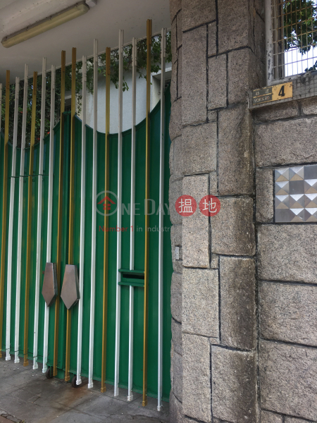 4 YORK ROAD (4 YORK ROAD) Kowloon Tong 搵地(OneDay)(2)