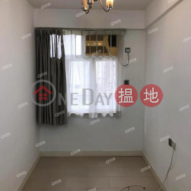Mountain View Mansion | Low Floor Flat for Sale