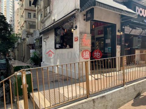 YIK YAM STREET|Wan Chai District38-42 Yik Yam Street(38-42 Yik Yam Street)Sales Listings (01B0080265)_0
