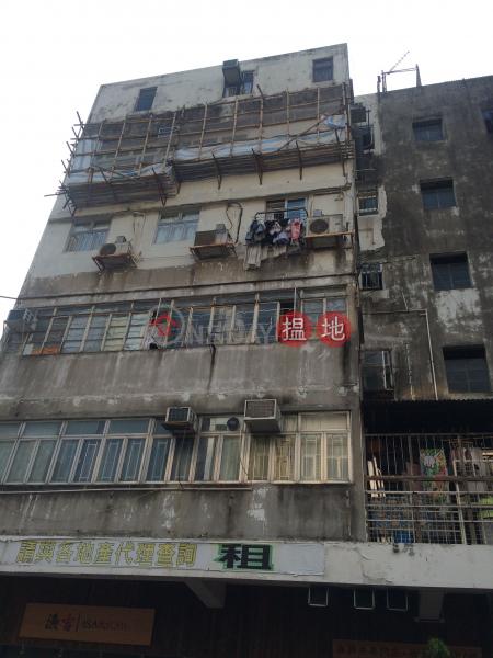 84 NGA TSIN WAI ROAD (84 NGA TSIN WAI ROAD) Kowloon City|搵地(OneDay)(1)