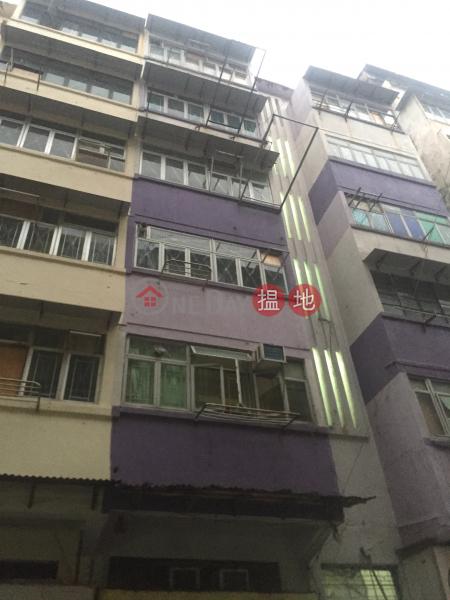 榮光街20號 (20 Wing Kwong Street) 紅磡|搵地(OneDay)(3)