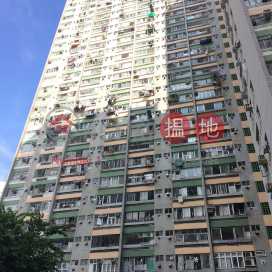Fu Pong House, Tai Wo Hau Estate|大窩口邨富邦樓