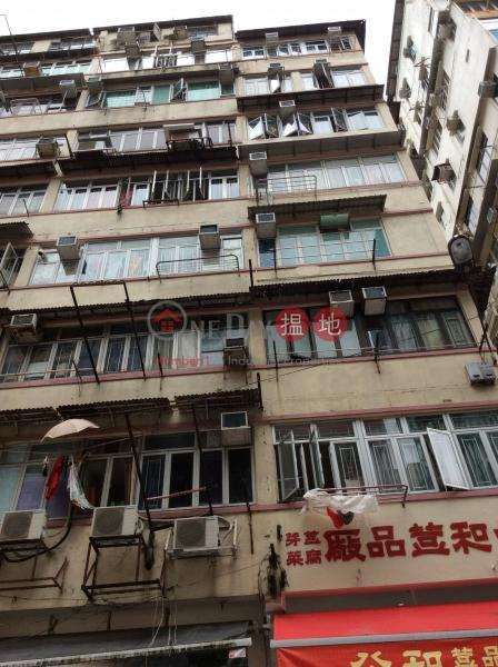 北河街118-124號 (118-124 Pei Ho Street) 深水埗|搵地(OneDay)(2)