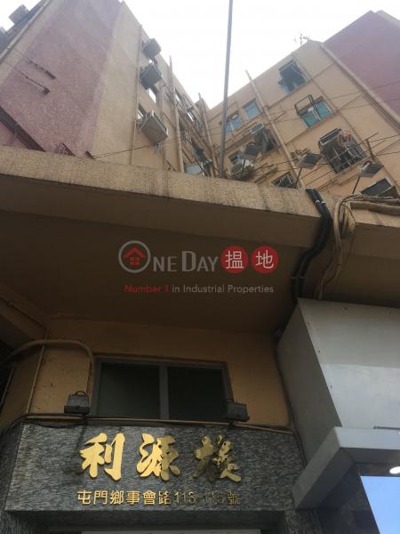 利源樓 (Lee Yuen Mansion) 屯門|搵地(OneDay)(3)