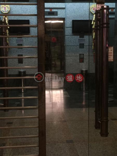 Shun Kwong Commercial Building (Shun Kwong Commercial Building) Sheung Wan|搵地(OneDay)(2)