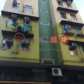 Tai Hing Building|大興大廈