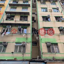 13 HOK LING STREET,To Kwa Wan, Kowloon