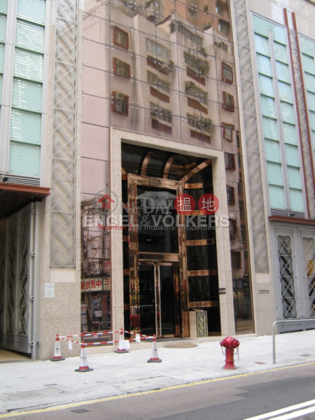 3 Bedroom Family Flat for Sale in Central Mid Levels 31 Robinson Road | Central District, Hong Kong, Sales HK$ 90M