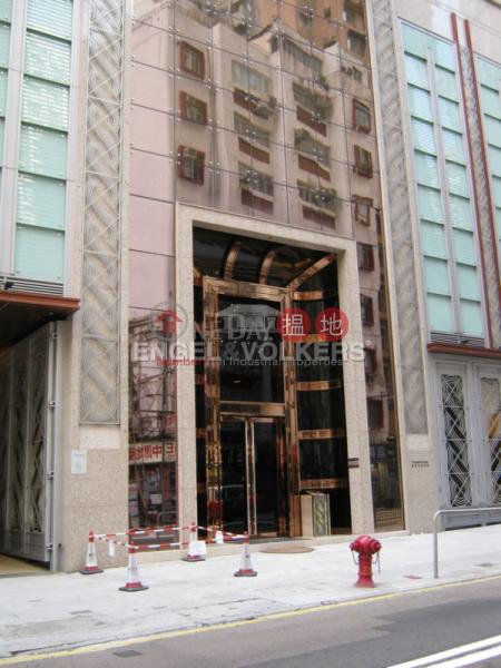 中半山三房兩廳筍盤出售|住宅單位|31羅便臣道 | 中區香港出售|HK$ 9,000萬