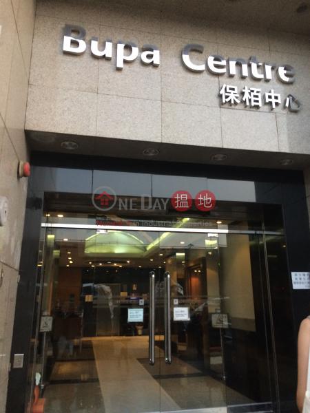保柏中心 (Bupa Centre) 西營盤|搵地(OneDay)(1)