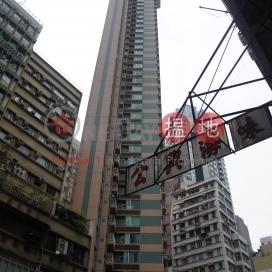 普頓臺,上環, 香港島