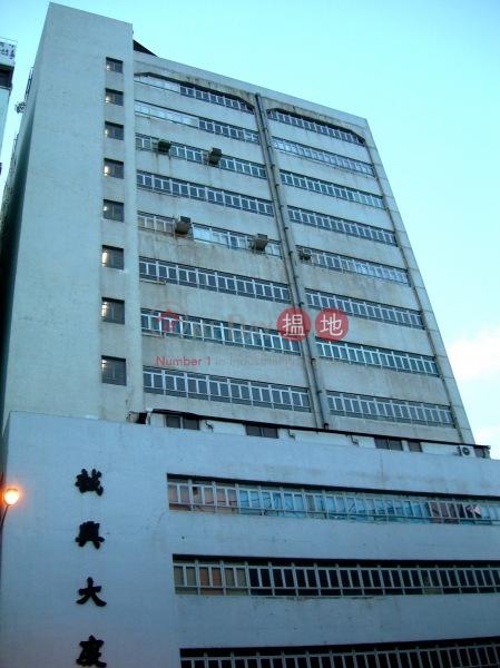 Eltee Building (Eltee Building) Chai Wan|搵地(OneDay)(1)