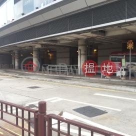 Block 1 Vision City,Tsuen Wan East, New Territories