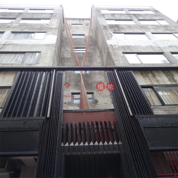 明琴大樓 (Ming Kam Building) 灣仔|搵地(OneDay)(4)