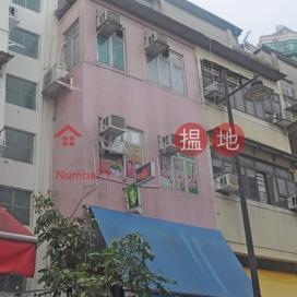 San Hong Street 15|新康街15號