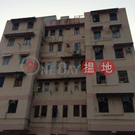 Man Yuen Mansion|文園大廈
