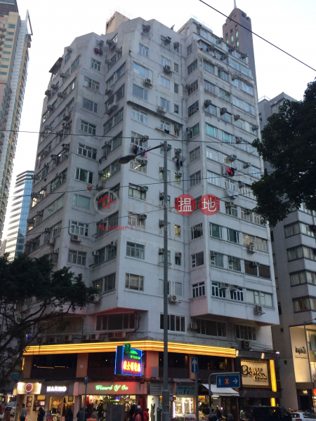 Southorn Mansion (Southorn Mansion) Wan Chai|搵地(OneDay)(2)